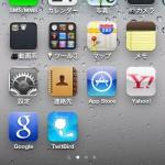 iphone4買いました。