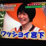 TV「ジョブチューン」で、ハルカ(宮下遥)のキャッチフレーズを決めようのコーナー。